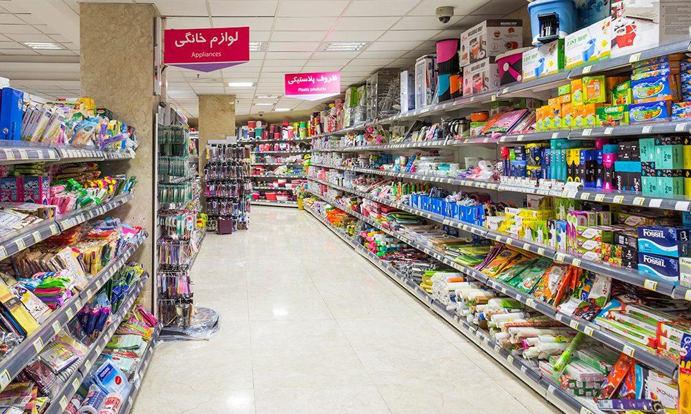 کاهش قیمت کالاهای غیر اساسی