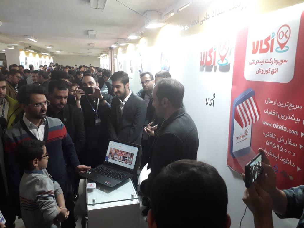 فروشگاه اینترنتی اکالا برنده جایزه مردمی جشنواره وب و موبایل ایران سال ۹۷