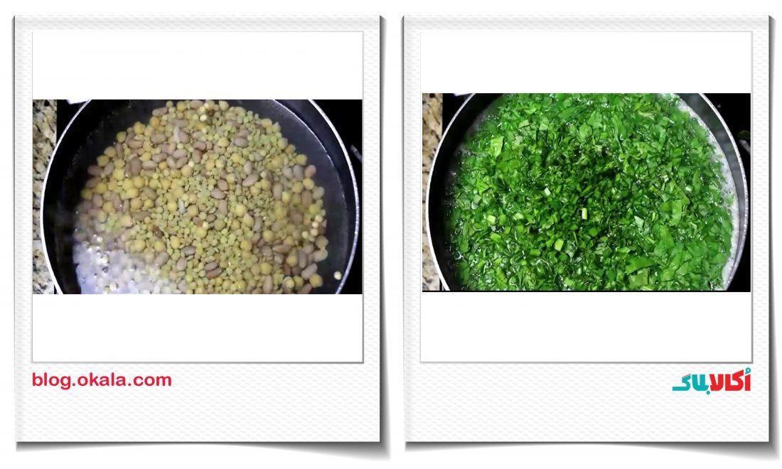 آش رشته، حبوبات، سبزی