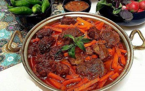 طرز تهیه خورش هویج خوشمزه به روش تبریزی ها