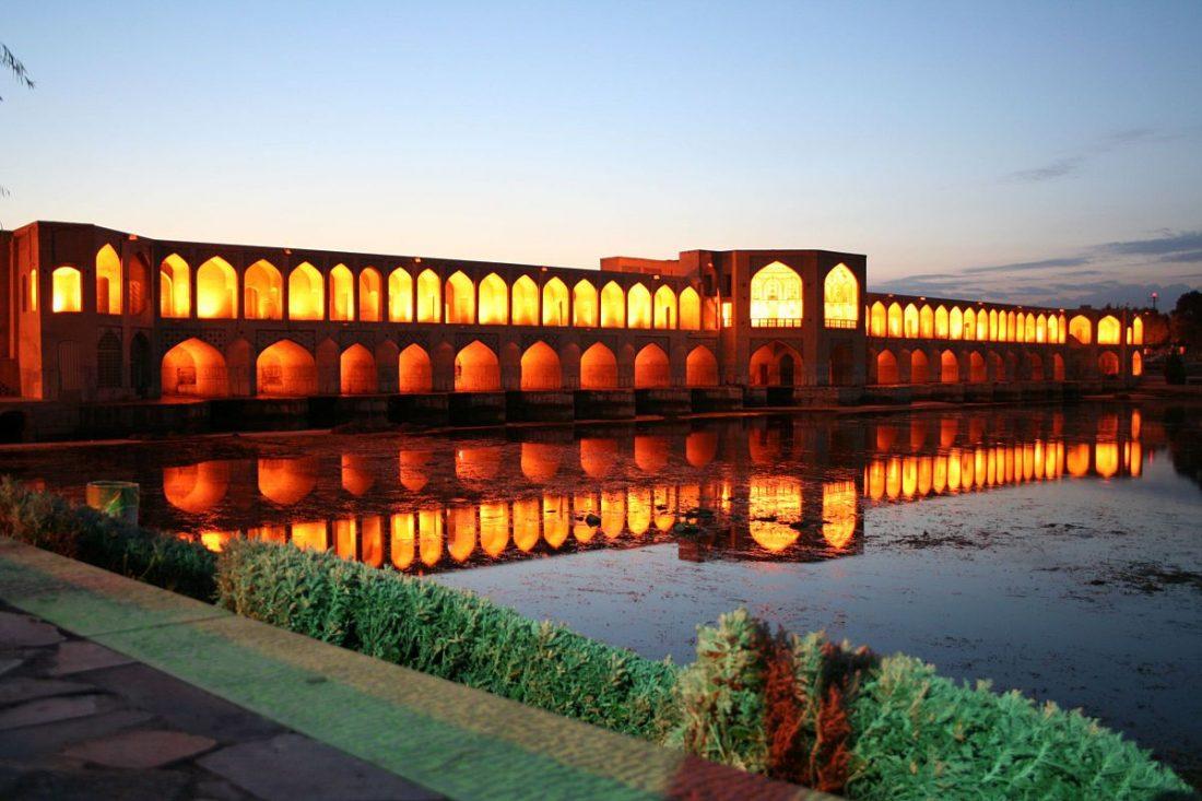تغییر مرز استان اصفهان