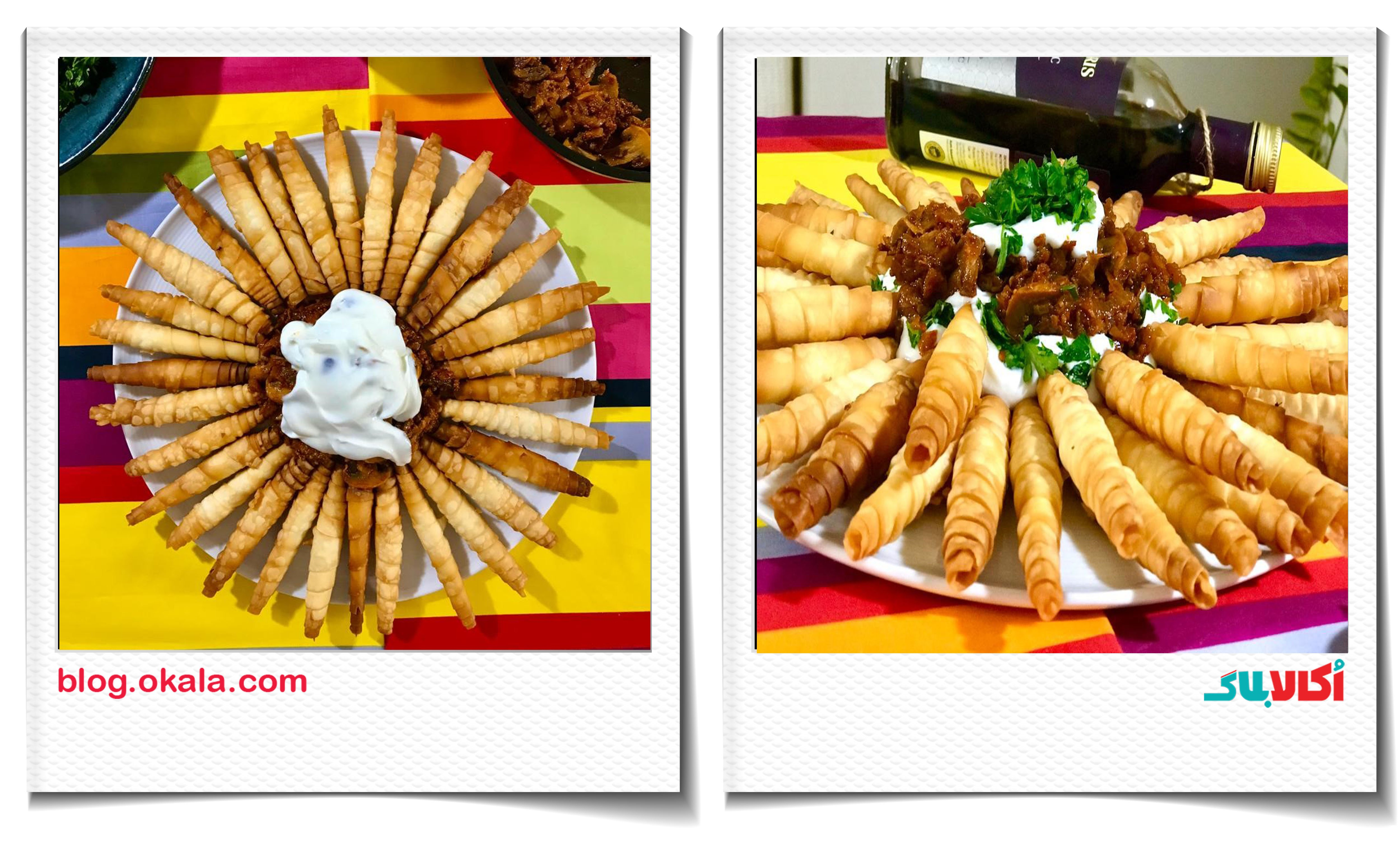 tarze tahie kozalakmanti طرز تهیه غذای ترکیه ای مانتی کوزالاک مرحله به مرحله